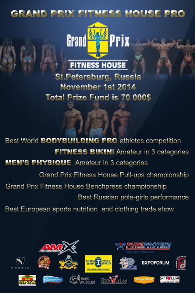 2014 grand prix fitness house pro ifbb: l'esibizione di alexey lesukov pro ifbb.