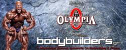 Joe Weider's Olympia Weekend 2015, Κάλυψη Bodybuilders.gr