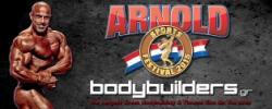 Arnold Sports Festival 2015 - Κάλυψη Bodybuilders.gr