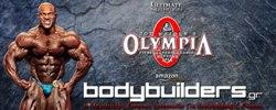 Joe Weider's Olympia Weekend 2016, Κάλυψη Bodybuilders.gr