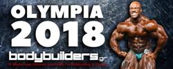 Joe Weider's Olympia Weekend 2018, Κάλυψη Bodybuilders.gr