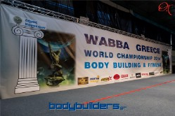 Wabba World Championship 2014 in Greece Photos