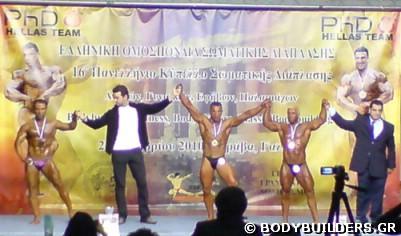 16o Πανελλήνιο Κύπελλο Bodybuilding IFBB