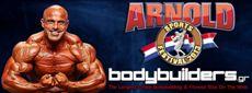 Arnold Classic 2013 - Με Τον Μιχάλη Κεφαλιανό